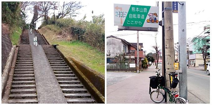 (右)遭遇した階段、(左)起点を示す看板