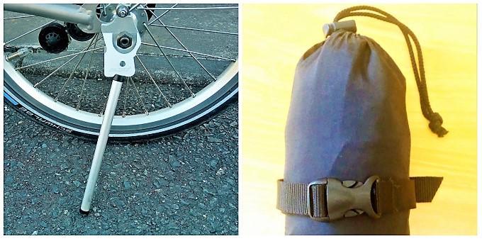 (左)専用キックスタンド、(右) ぷち輪バッグ