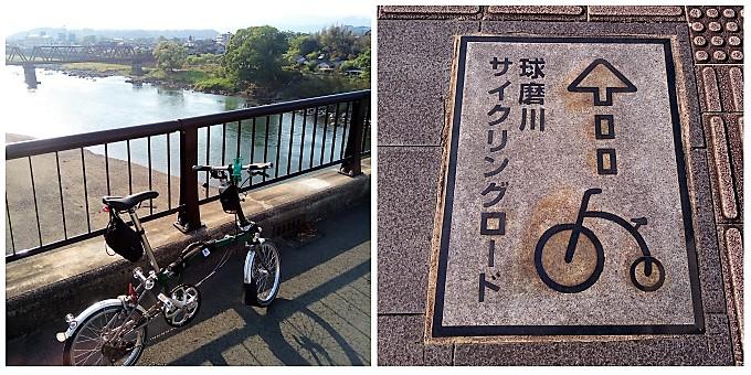 左)曙橋から望む人吉市街、(右)歩道に埋め込まれたプレート