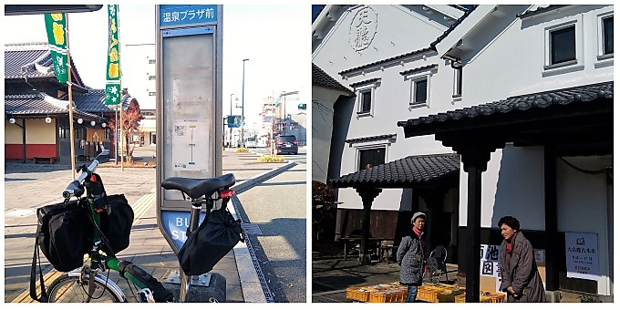 (左)「温泉プラザ前」停留所、(右)古本市が開かれた「天聽の蔵」