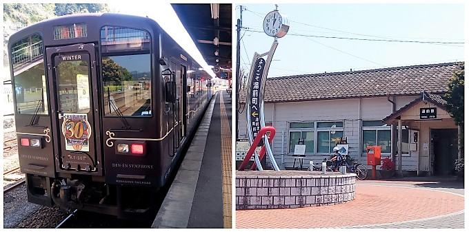 (左)くま川鉄道の車両、(右)湯前駅の駅舎  湯前駅で下車し、ブロンプト