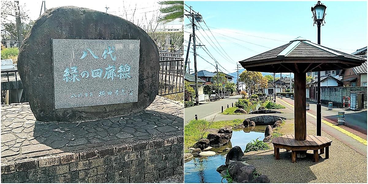 (左)開通時に設けられた記念碑、(右)親水公園風に整備されている区間